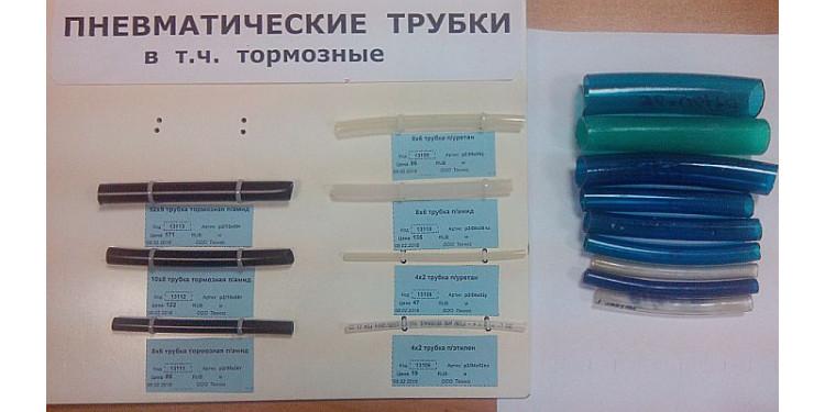 Трубки ПХВ, полиэтиленовые, полиуретановые, полиамидные: